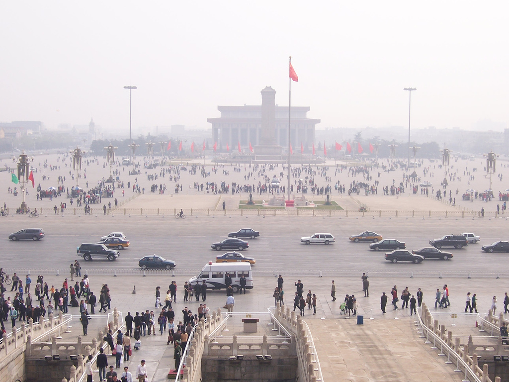 Remembering Tiananmen Square [Video]